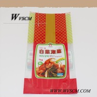 Best price sterile plastic bag for food