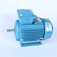 High Efficiency Light Weight electric motor cooling fan