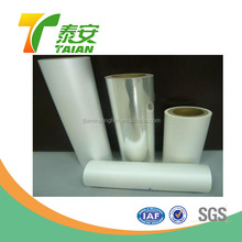Pearl Glossy&Matt Plastic Rolls PET Base Thermal Lamination Film