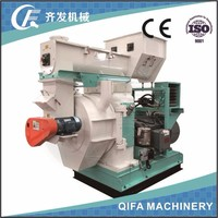 2016 Organic Wood Pellet Mill Machine With CE