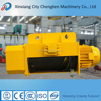 Remote control for electric hoist with CD and MD type