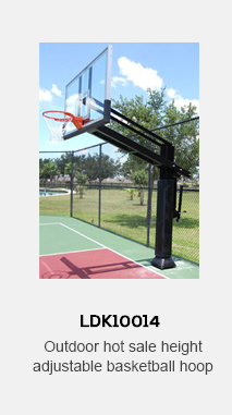 in-ground basketball hoop