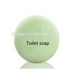 Best Brushed Clean Bath Toilet Soap