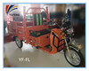 2016 FL three wheel tricycle for cargo for yufeng