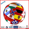 Design your own soccer ball online on sale
