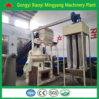 Factory price straw pellet mill,rice husk pellet press machine with Automatic lubrication system for sale 008618937187735