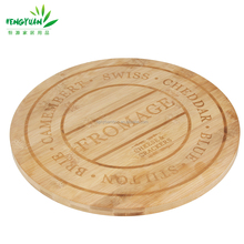 Chinese supplier bamboo round pizza cutting board