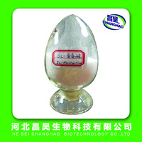 Food Additive Dl Methionine Price