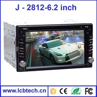2015 new style! 6.2 inch headrest gps car dvd player with one year warranty and factory price