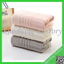 Hot Sale Jacquard Bamboo Fiber Face Towel Wholesale Adult Towel