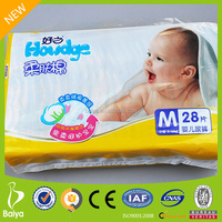 Extra Soft Plus Dry Animal Printed Nice Baby Diaper