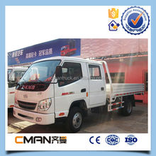 2015 new brand T-king 4x2 2 tons light box truck with good quality made in china