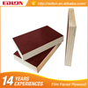 Chinese customized canadian maple veneer film faced plywood