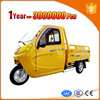 ODM 3 wheel trike/petrol motorcycle with 3C certificate