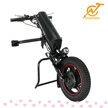 36V 350W Electric Handcycle Bike Attachment For Wheelchairs With Battery