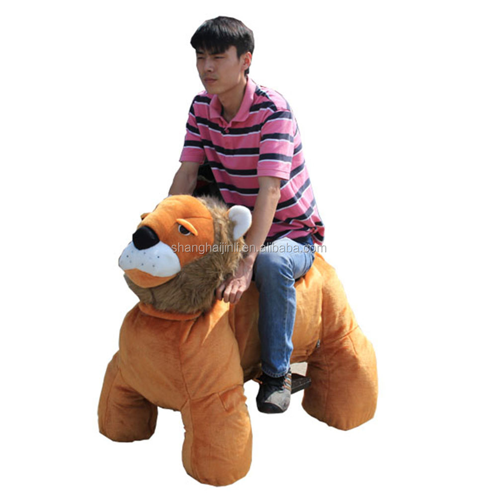 JL CE -015 Electric lion rides kids electric ride on lion walking animal battery loin ride on car