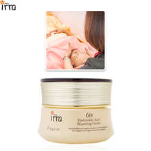 Factory supply face cream for glowing skin, chinese herbal cosmetic