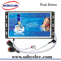 "7""open frame streaming advertising video mixing software"