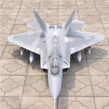 Super F22 fighter United States RC Plane RTF with 8CH 2.4G radio
