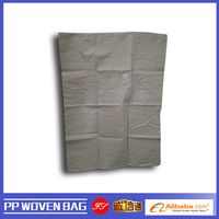 cement paper bag wear-resisting woven bag meat duck feed pp woven