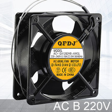120mm 220v ice cooling fans dual voltage fan inverter fan