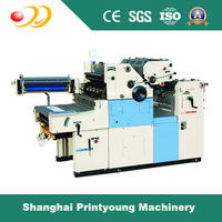 PRY47-III Automatic one color offset printing machine