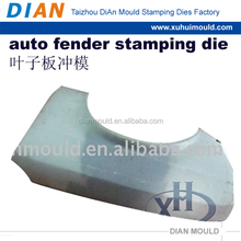thin metal stamping parts pressing tool dies