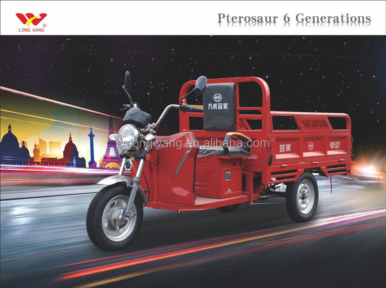 6th Cargo electric china tricycle for adults, electric delivery tricycle 3 wheel motorcycle, bajaj tricycle spare parts