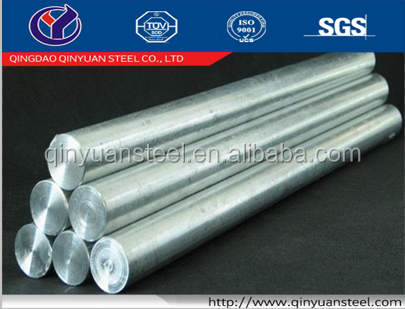 200mm stainless steel bright round bar