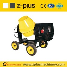 Remote control JH90X mini concrete mixer price, made in China
