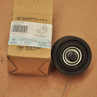 ISF3.8 crankshaft pulley Idler Tensioner Pulley 5265369