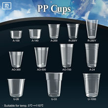 T-PP1-T dessert beverage water yogurt taste cold hot drink transparent disposable plastic PP cup with lid