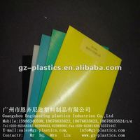 hdpe plastic properties (yellow)
