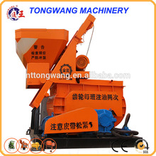 best selling truck mounted concrete mixer with high quality