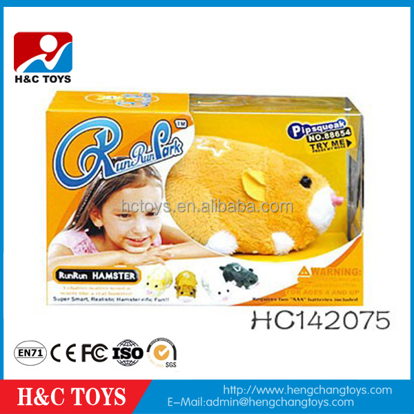 battery operated x hamster HC142075