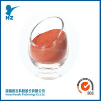 Glass polishing powder, LCD conductive glass, curved optical glass BKA-230A