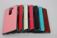 2014 New Arrival PU Leather Back Cover Ultra Thin Case For LG G2 D802