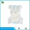 Factory hot sell bathtub pet diapers