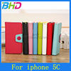 Contrast color leather case for iphone 5c with card holder