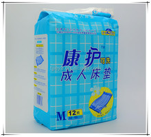 Adult elderly women can be washed nursing pads/wet diapers diapers