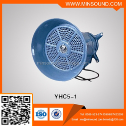 5W -25W Aluminum horn for ships 60V/120V good quality professional waterproof marine speaker