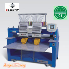 ELUCKY Used Tajima Embroidery machine price with two head 15 colors