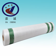 Agriculture bale netting/ hay bale netting