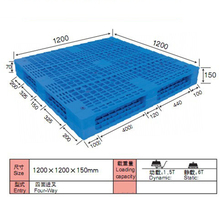 Best price good quality frame euro warehouse mixed plastic pallet