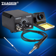 ZHAOXIN 936B Portable soldering station thermostat Soldering station