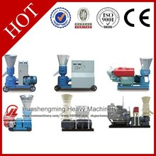 100-200kg/h,granulator machine for rice husks, coffe husks, coconut shells