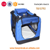 dog carrier pet bag with cheap price