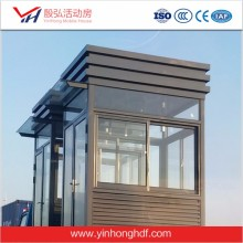 Military Container Sentry Box,Prefab Coffee Kiosk Booth Design