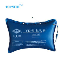 Hospital use equipment medical oxygen breathing cylinder bag factory direct sale