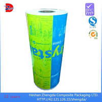 colorful double gummed paper plastic composite metallized laminated packaging film roll
